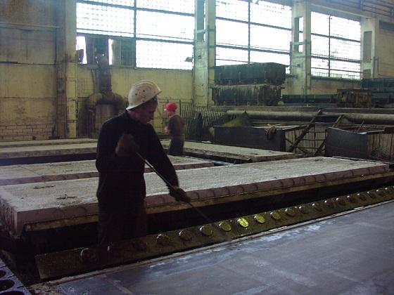 Екатеринбург жби плиты перекрытия железобетонные плиты резка